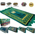 Sejadah mini muka doorgift hadiah Turki 70 cm x 35 cm x 5mm [ borong ]