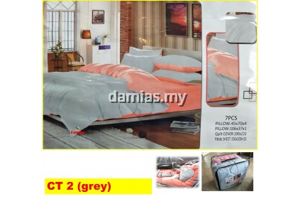 Cadar Set 7 IN 1 / COMFORTER Bed Sheet [ 2 tone colour ]