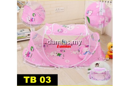 Baby Bed Portable Foldable Mosquito Net TILAM BABY (4 IN 1)