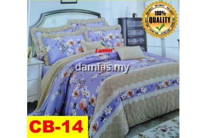 Cadar Set 7 IN 1 / COMFORTER Bed Sheet [ English Style ]