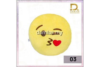 ROUNDED PILLOW EMOJI SWEET GIFT FOR SOMEONE SPECIAL