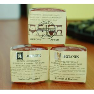 K.Brothers Slimming Soap 1 Doz