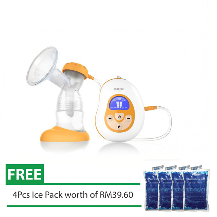 Malish Mango Single Electric Breast Pump PLUS Free Gift Ice Pack