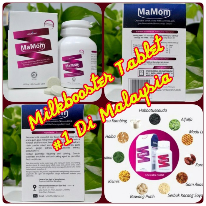 Mamom Milk Booster 3 x Pack (1000mg x 60 Chewable Tablets) PLUS Free Gift