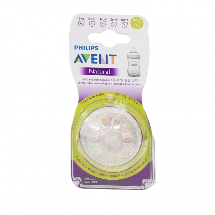 Philips AVENT Natural Range Teats (Twin Pack) - Grown Up Flow 9m+ 5 Holes