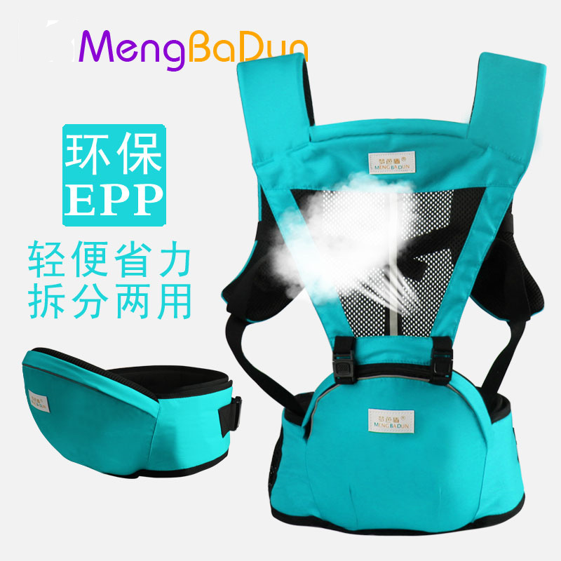 Hipseat Baby Carrier Breathable Original mengbadun