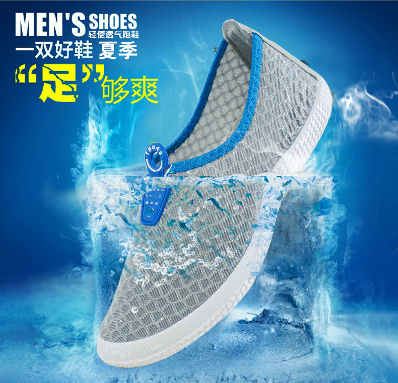 Sport Cassual Shoes KMS 888 Grey
