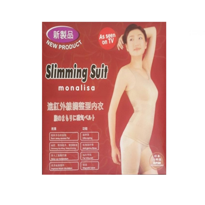 Monalisa Slimming Suit 2 In 1