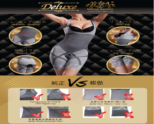 Deluxe Bamboo Slimming Suits ORIGINAL (end 2/1/2020 6:22 PM)