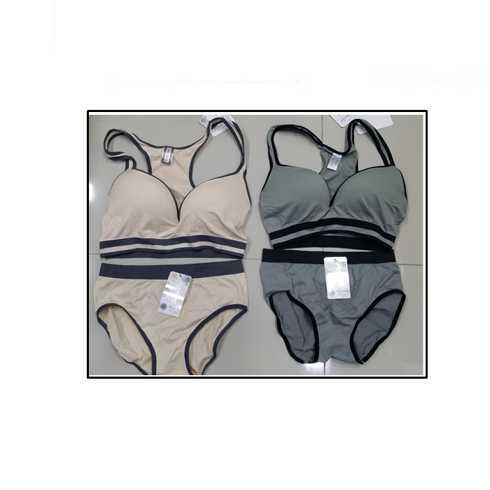 Sport Bra With Panties [GREY]