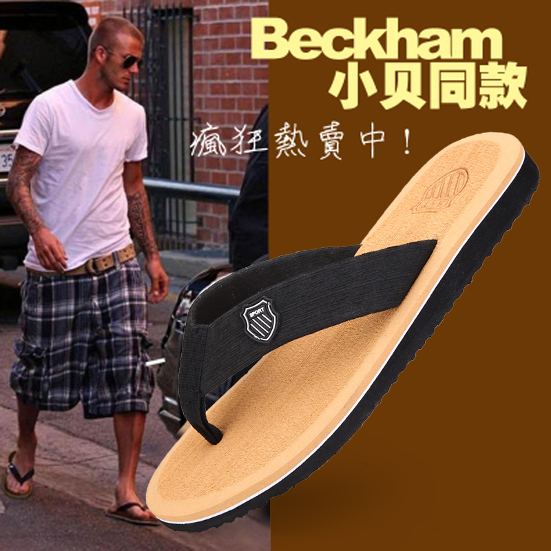 Casual shoes men's shoes toe sandals [BROWN]