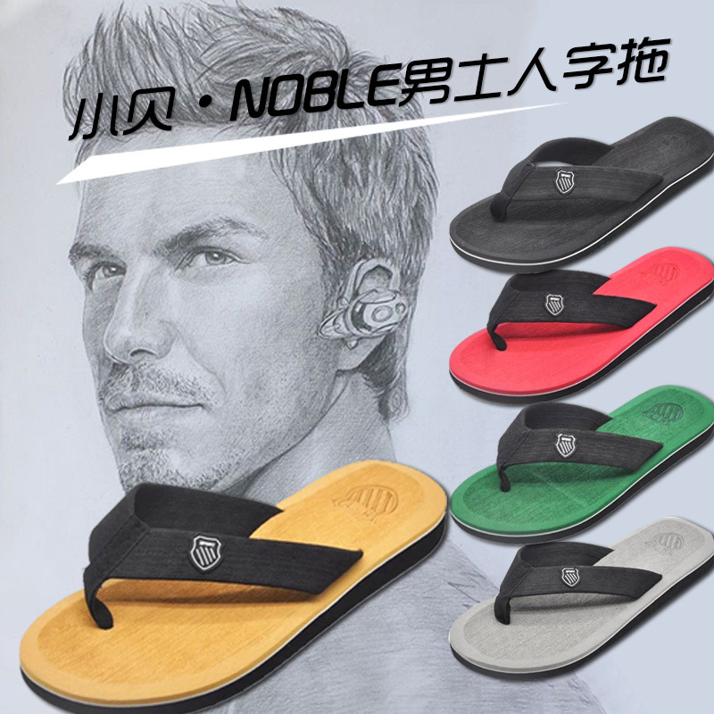 Casual shoes men's shoes toe sandals [ RED ]